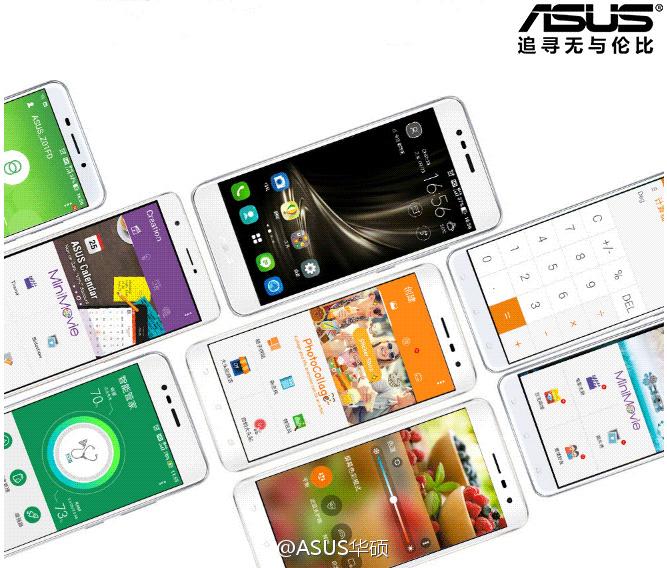 #ASUS BigBang#华硕ZenFone 3傲视全新UI提供更多创新功能,实时提供气象报导信息