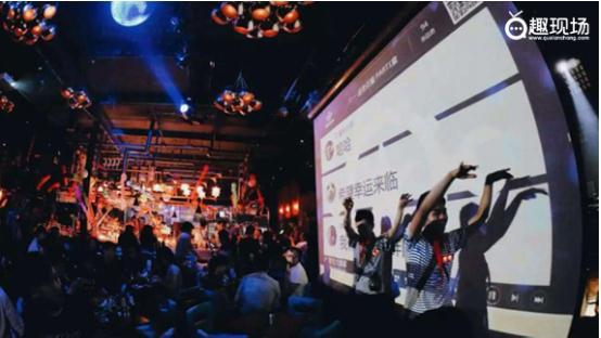现场互动营销:缔造酒吧营收新高峰