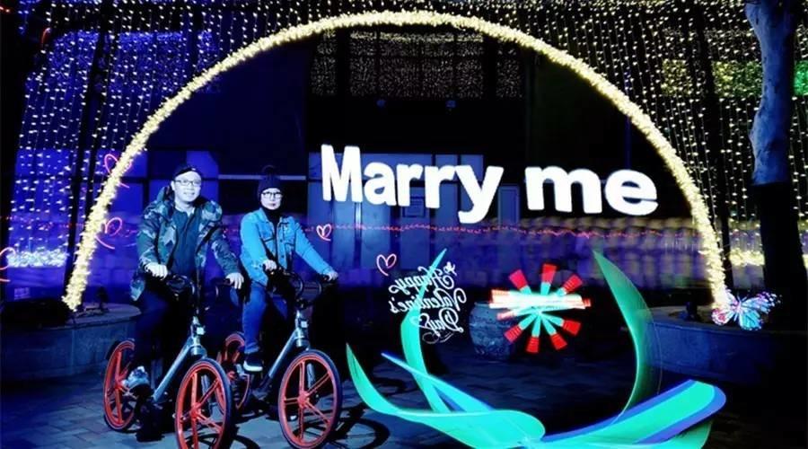 努比亚携手摩拜单车情人节搞事情!