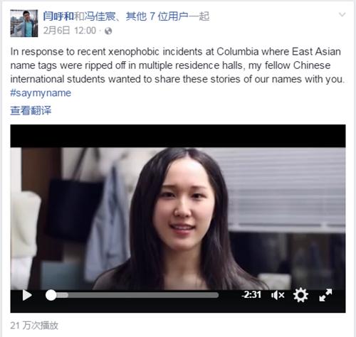 """哥大中国留学生亲述""""撕门牌""""事件:这就是种族歧视!"""