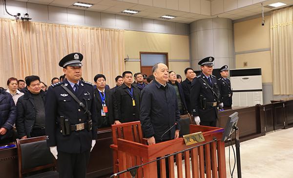 肖天受贿细节曝光:商人花38万元为其前妻买墓地