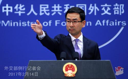 外交部就美韩将进行联合军演等问题答记者问
