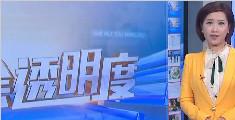海南一局长因官网长期未更新受处分 系全国首例