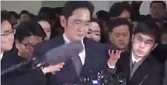 韩国:三星李在镕再受独检组传讯