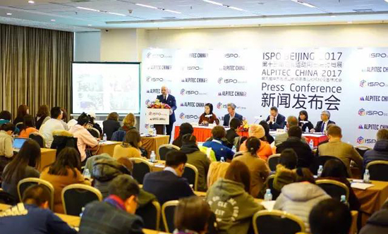 ISPO BEIJING 2017携700余品牌共谋中国运动产业发展