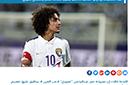奇葩!球员发型不合格被罚 海湾梅西遭阿足协指控