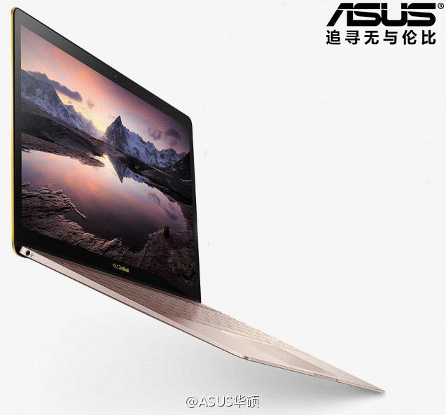 #ASUS BigBang#华硕灵耀3薄约11.9mm、轻约910g,配备全固态硬盘,可以疾速开启和
