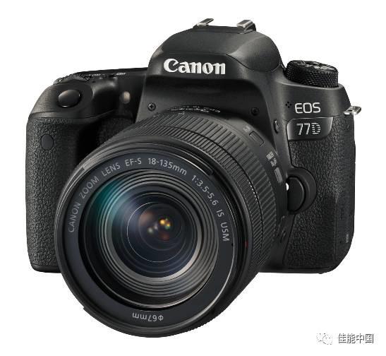 升级摄影乐趣,佳能数码单反相机新品EOS 77D登场