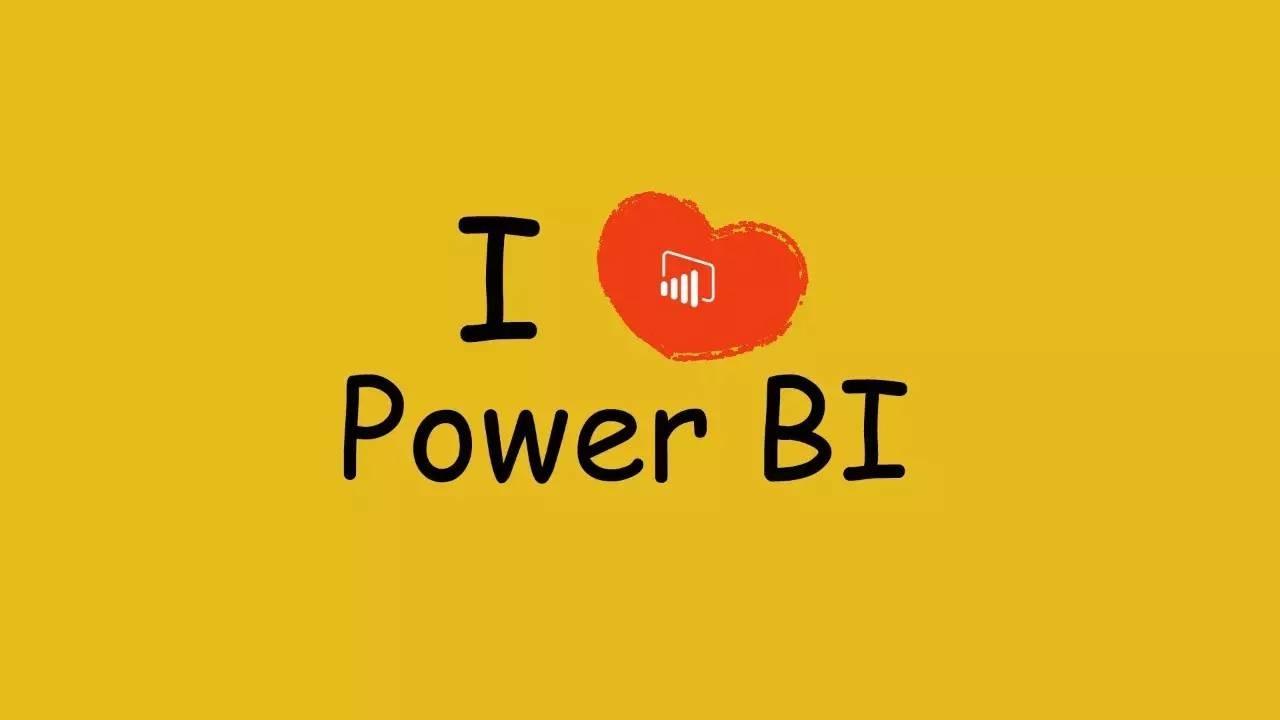 情人节后,扒一扒,  爱上Power BI的六大理由