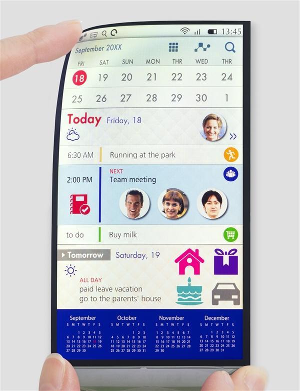 手机厂商争夺屏资源 OLED面板商加速投产