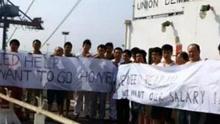 23名中国船员被困印度 正积极助其回家
