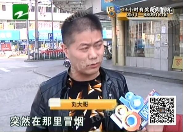 杭州男子遭遇苹果iPhone 6s自燃