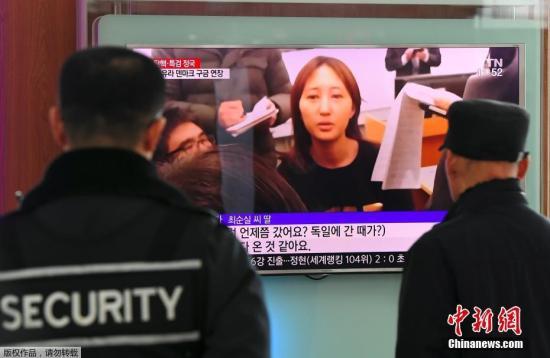 韩亲信门进展:前梨花女大校长崔京姬被逮捕