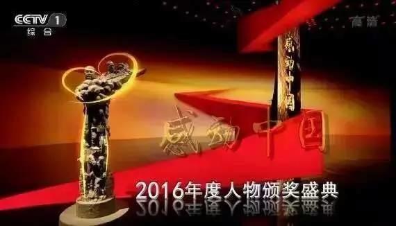 致敬︱感动中国人物:火海救人英雄王锋
