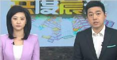 台湾:行车记录仪记录下游览车翻覆过程