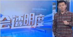 南京:儿媳30岁生日社区书记大摆筵席