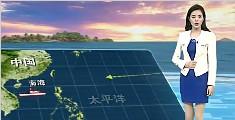 美核航母或赴南海巡航 已抵关岛