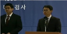 韩国特检组与青瓦台相互指责