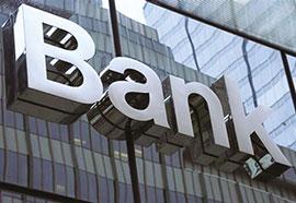 """""""停售""""调查:6银行网点全面下线投资型财险产品"""