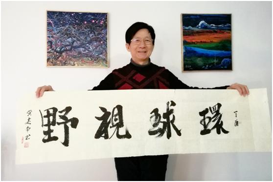中国著名艺术家黄建南在法国受勋