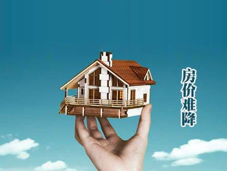 潘璠:收紧房贷有利于楼市挤泡沫