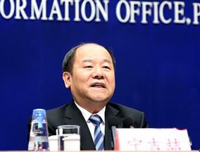 宁吉喆:制度上调动地方政府防范和惩治统计造假