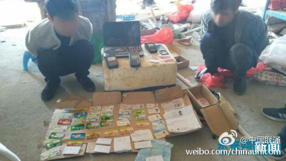 北京警方打掉19人诈骗团伙:分工精细 有话务组、组织者、取款组
