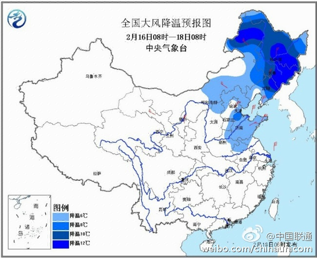 东北地区等地有降雪 长江以北地区将出现大风降温天气