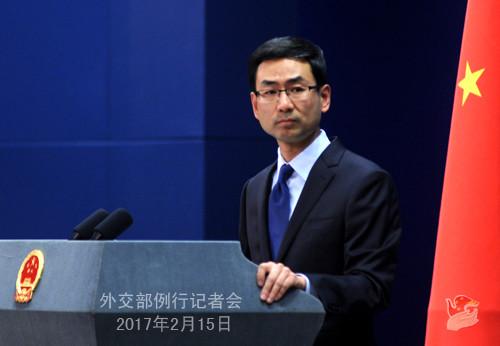 就金正男在马来西亚遇害,中国外交部这样说
