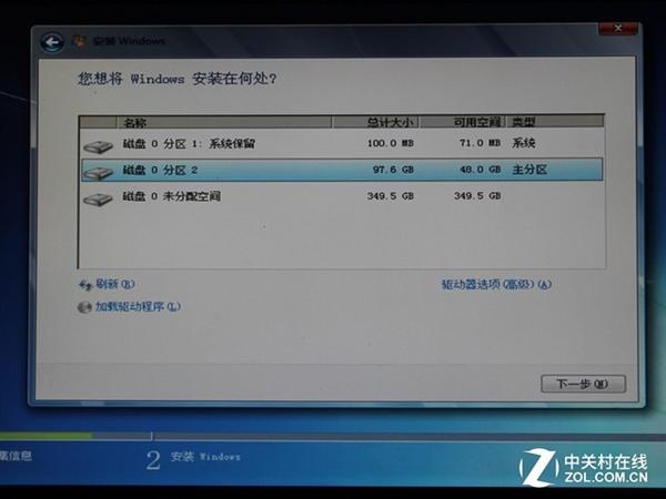 按照提示一步一步安装就可以正常安装windows 7操作系统了.