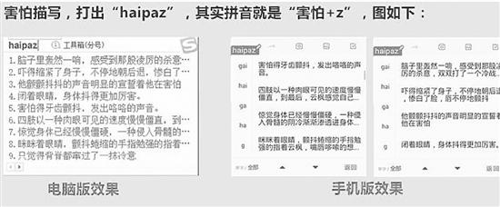 """写作软件助长小说抄袭 10分钟轻松""""抄""""出1000字"""