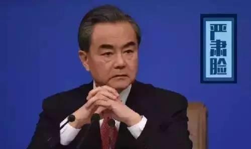 中国最强天团诞生!颜值高实力强还够霸气,TA的名字叫中国外交部!