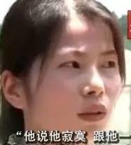 【视频】中国女实习生控诉日本老板:无休止加班还要陪睡!