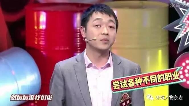 """他花7分钟,折服高晓松、何炅,还获人民日报点赞,世界需要这样的""""奇葩"""""""