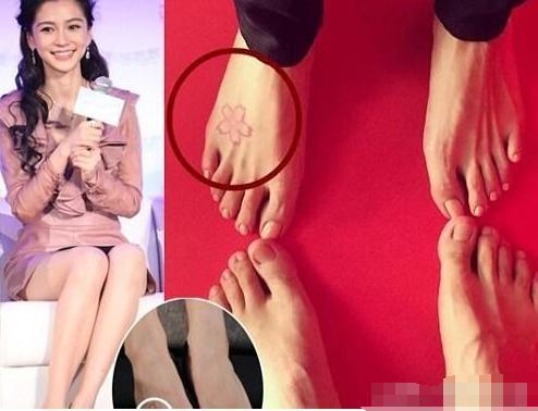明星纹身:赵丽颖感人,杨颖三处纹身见证三种感情图片