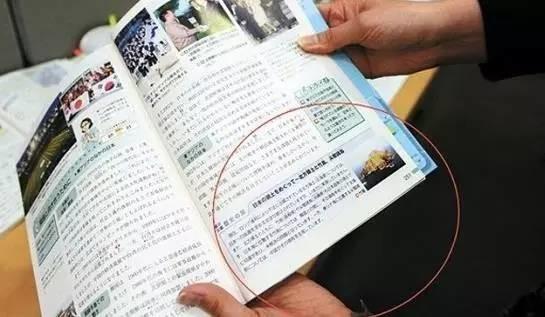 真是为你们担心呢!读这样的教科书,学的都是假历史