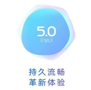 持久流畅!荣耀畅玩6X于2月16日起尝鲜EMUI5.0