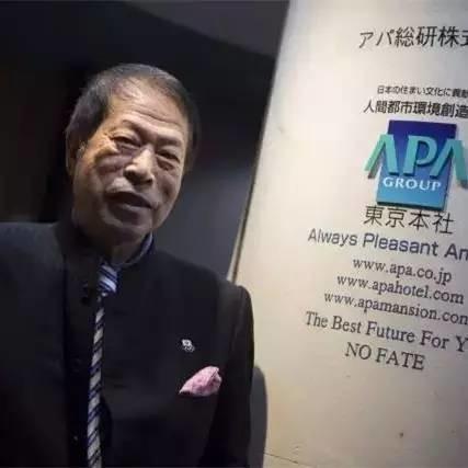 怂了丨日本APA酒店又在加拿大挑衅犹太人,这次立马撤书