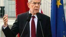 奥地利总统呼吁欧盟保持团结