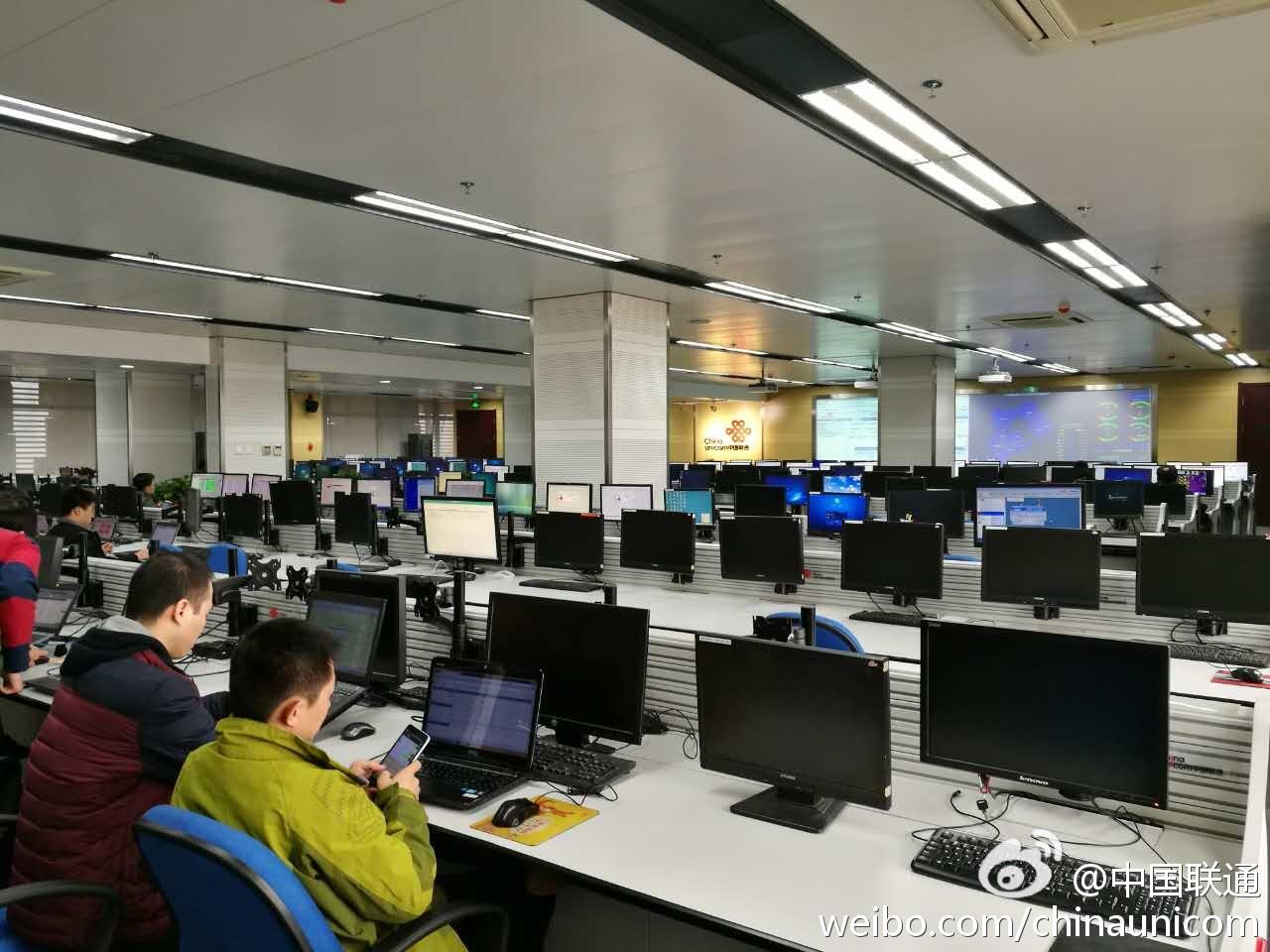 河北联通扁平化集中运维 提升网络服务能力