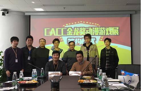 CACC金龙奖国际动漫游戏展落地厦门