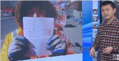 济南环卫工投诉单位后遭辞退 所长:谁让她举报