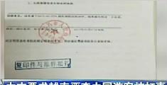 中方要求越南严查中国游客被打事件