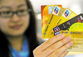 信用卡积分使用需擦亮眼