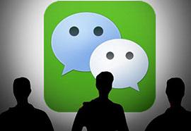 微信公众号要推付费阅读 要钱还是要传播力?