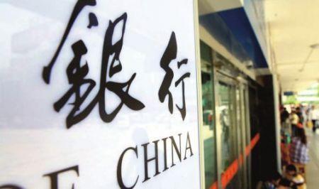 天津银监局:2016年末辖区银行业资产增至4.8万亿元