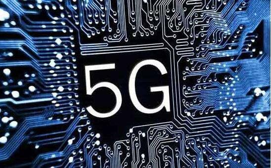 工信部 5G研发去年初全面启动 目前已进入第二阶段图片
