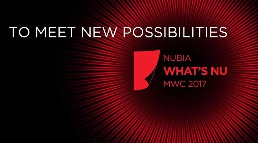 MWC2017 | 与你一同探索新的可能