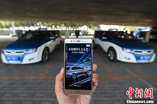 上海首批网约车考试通过率不足五成