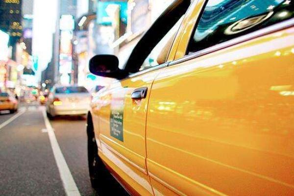 滴滴出行升级组织框架 将布局全球汽车和交通产业